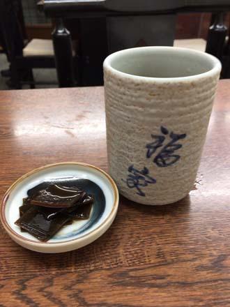1224茶