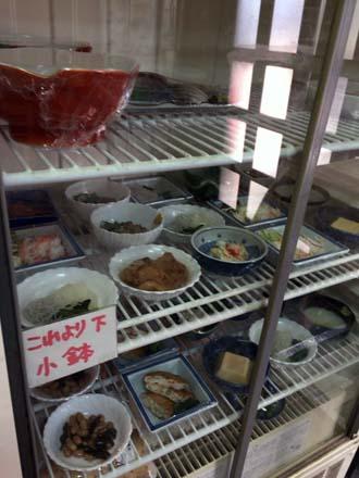 1226冷蔵庫