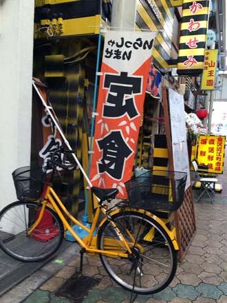 1228自転車