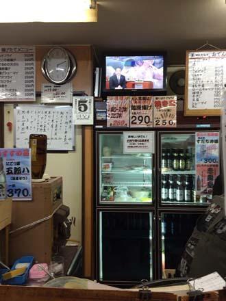 0106店内