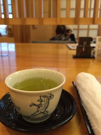 0107茶