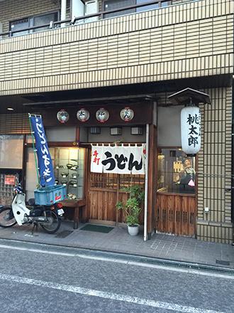 0111店