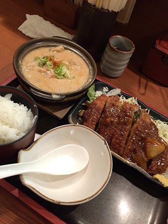 0112定食