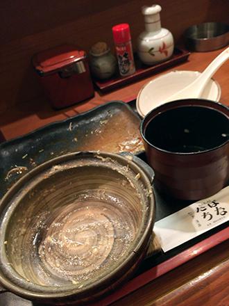 0112土鍋