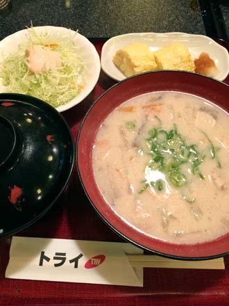 0119定食