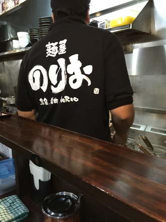 0123厨房