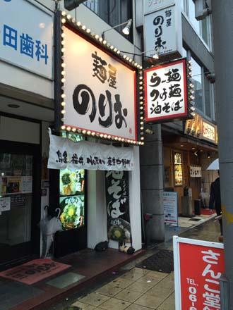 0123店