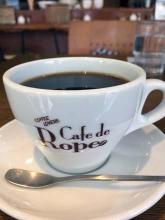 0126コーヒー