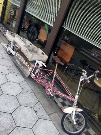 0126自転車