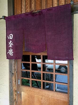 0127暖簾