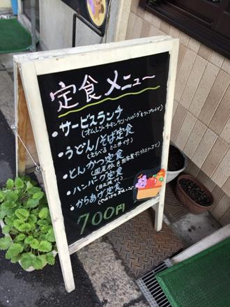 0130黒板