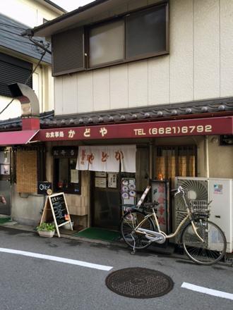 0130店