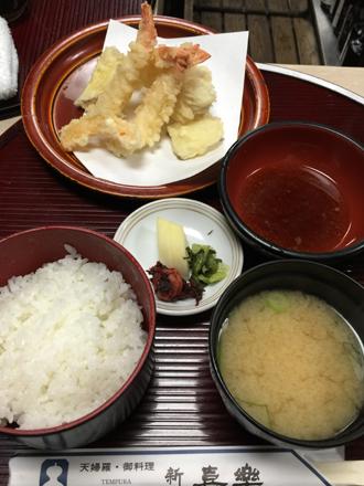 0207定食