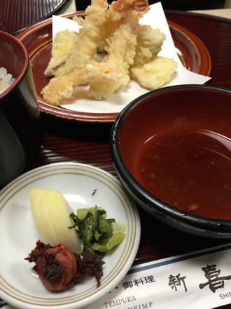 0207天ぷら