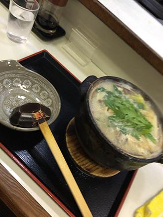 0215味噌煮込み3
