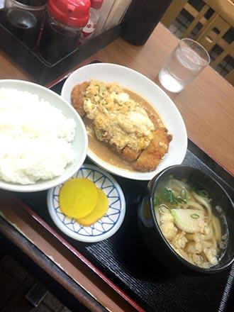 0219定食