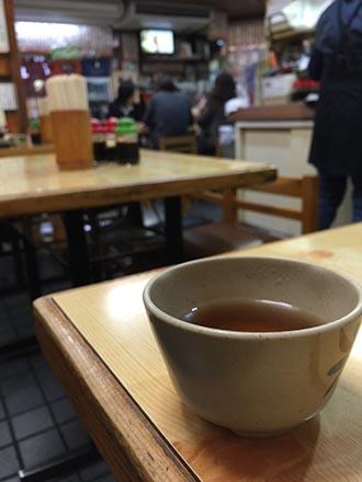 0220茶