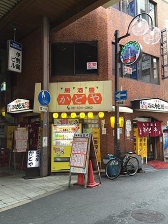 0220店