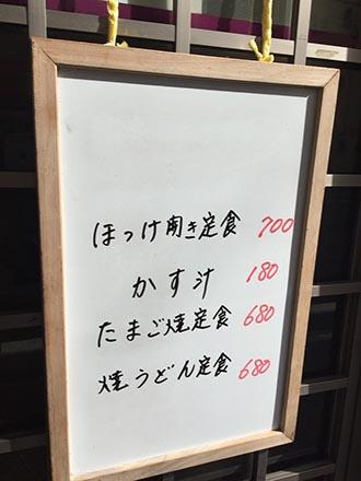 0221ボード