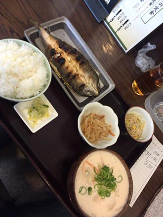 0221定食