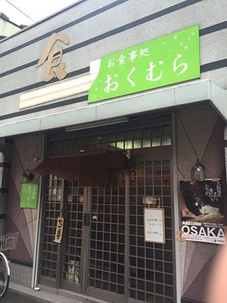 0221店
