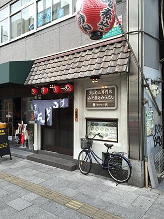 0224店