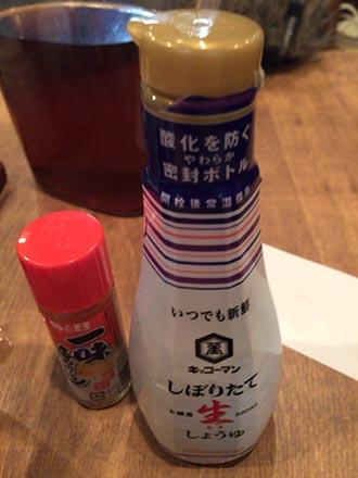 0223醤油