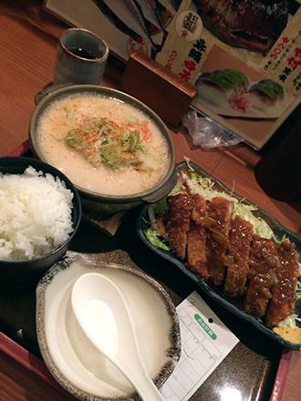 0225定食