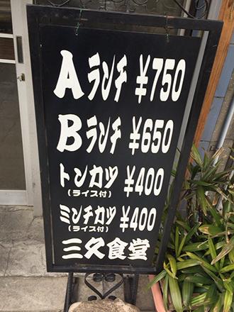 0305黒板