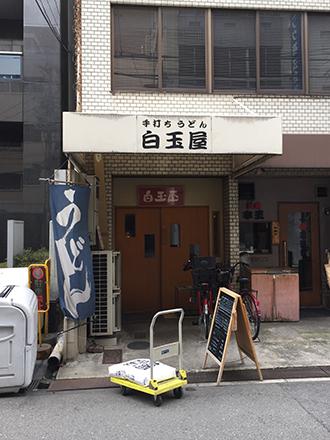 0312店