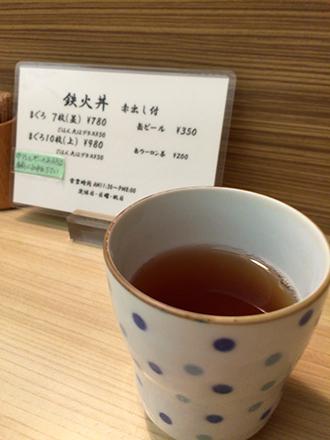 0315茶