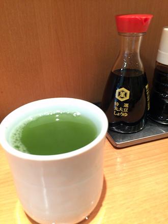 0321茶