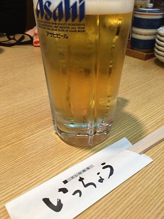 0323ビール