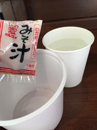 0327味噌汁
