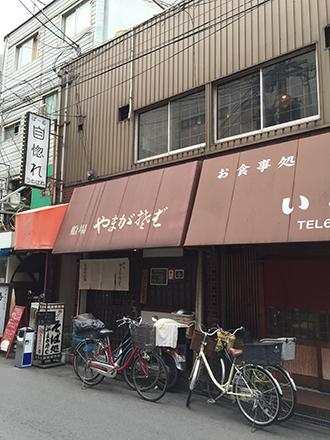 0410店