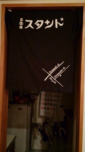 0413Tシャツ
