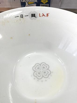0420鉢
