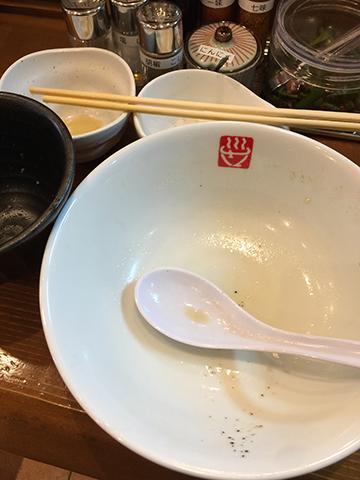 0502鉢
