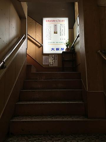 0506階段