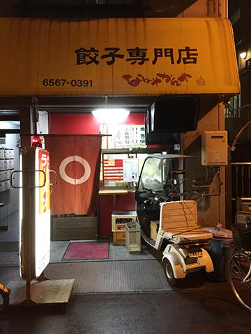 0511店3