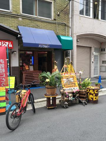 0516店