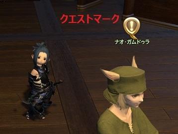 ffxiv_20150109_171441.jpg