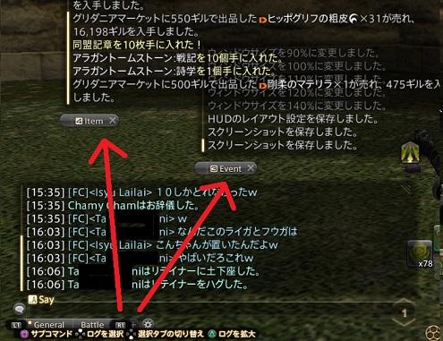 ffxiv_20150125_161853.jpg