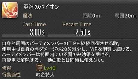 ffxiv_20150201_135524.jpg