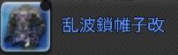 ffxiv_20150212_173855.jpg
