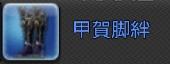 ffxiv_20150212_173946.jpg