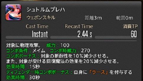 fujutsubureha.jpg