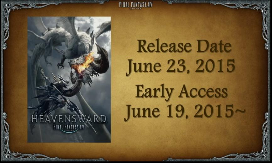 拡張パック発売日6月23日・アーリーアクセス6月19日開始!