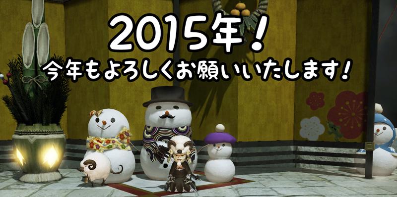 2015nen.jpg