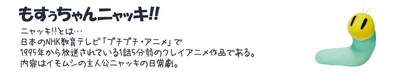 新生FF14-もすぅちゃん日記☆ミ
